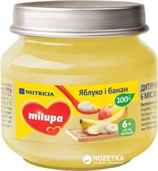 Пюре Milupa Яблуко та банан з 6 місяців 100 г (8591119003478)