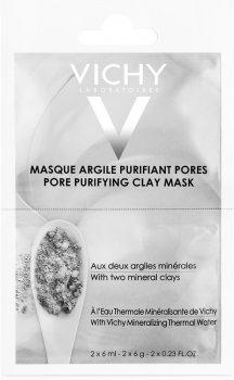 Минеральная маска с глиной Vichy очищает поры кожи лица 2 х 6 мл (3337875533713)