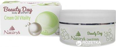 Поживний крем-олія Bema Cosmetici Natùrys Beauty Day Body Expert 200 мл (8010047193360)