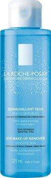 Фізіологічний засіб La Roche-Posay для зняття макіяжу з очей 125 мл (3337872410345)