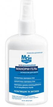 Засіб дезінфікувальний MDM Манорм-гель 100 мл (4820180110117-1)