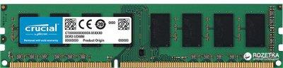 Оперативная память Crucial DDR3L-1600 16384MB PC3-12800 (CT204864BD160B)