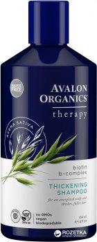 Шампунь Avalon Organics відновлювальний з біотином 414 мл (654749361023)