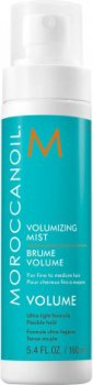 Спрей для волос Moroccanoil Объем 50 мл (7290113142985)