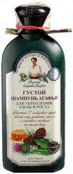 Шампунь Рецепты Бабушки Агафьи Густой для укрепления, силы и роста волос 350 мл (4607040318582)