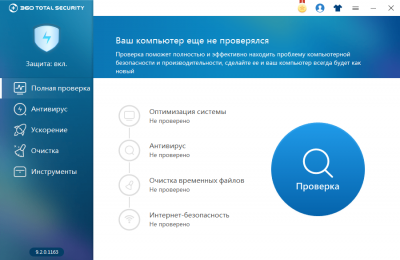 360 Total Security Business Advanced 1 рік 50-99 ПК
