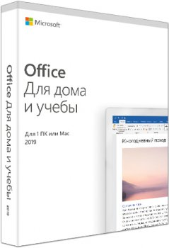 Microsoft Office Для дому та навчання 2019 для 1 ПК (з Windows 10) або Mac (FPP - Коробкова версія, російська мова) (79G-05089)