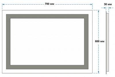 Зеркало UMT SLD 09 700х600 мм LED (SLD 09 700-600)