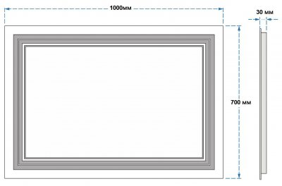 Зеркало UMT SLD 07 1000х700 мм LED (SLD 07 1000-700)