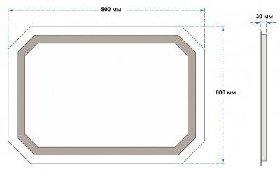Зеркало UMT SLD 12 800х600 мм LED (SLD 12 800-600)