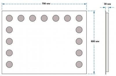 Зеркало UMT SLD 20 700х600 мм LED (SLD 20 700-600)