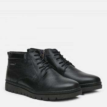 Ботинки Konors 1031/7-1RM Черные