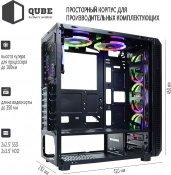 Корпус QUBE Spark MRGB Black (SPARK_FMNU3)