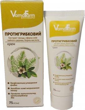Упаковка крема VamaFarm Противогрибковый 2 шт х 75 мл (4820220810847-2)