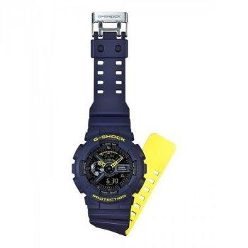 Чоловічі годинники Casio GA-110LN-2AER