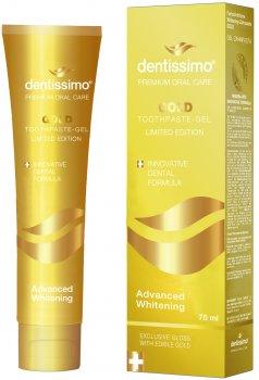 Зубна паста-гель Dentissimo Advanced Whitening Gold Передовая отбеливающая 75 мл (7640162324298)