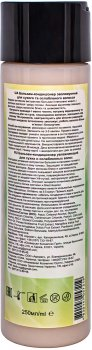 Кондиционер Freshibo Восстанавливающий для сухих и ослабленных волос 250 мл (4820147057219)