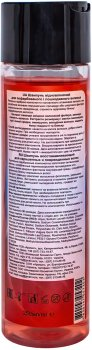 Шампунь Freshibo Восстанавливающий для окрашенных и поврежденных волос 250 мл (4820147057202)