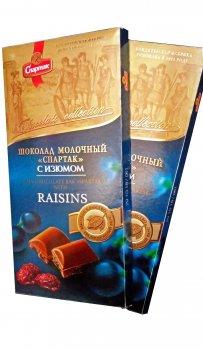 Шоколад Спартак молочный с изюмом 90 г