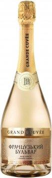 Вино игристое Французский бульвар Grande cuvee Gold сладкое белое 0.75 л 10.5-12.5% (4820004380849)