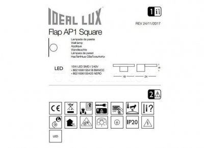 Бра Ideal Lux FLAP 155418