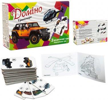 Доміно Strateg Транспорт (30765) (4820220561923)