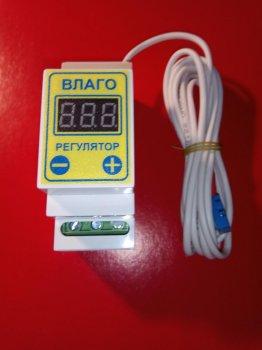 Регулятор вологості ВРД-5Д на 5 кВт