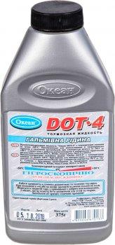Тормозная жидкость Океан DOT4 0.4 л (ODOT4.0.4)