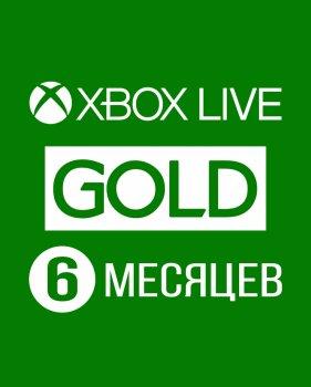 Гра Xbox Live Gold – підписка на 6 місяців для Xbox (Ключ активації Xbox)
