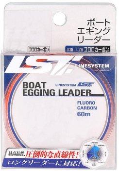 Флуорокарбон LineSystem Boat Eging Leader 60 м #2 4.02 кг Прозрачный (L4120B)