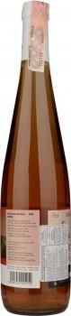Вино Arrocero рожеве напівсолодке 0.75 л 11% (8429744001210)