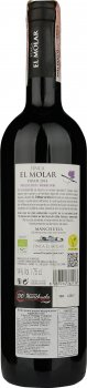 Вино Finca El Molar красное сухое 0.75 л 14% (8437014362138)