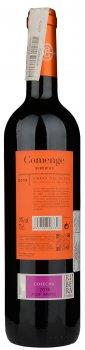 Вино Biberius червоне сухе 0.75 л 14% (8437007287318)