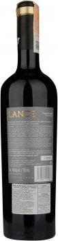 Вино Lance червоне сухе 0.75 л 14% (8436565295063)