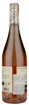 Вино Vergel рожеве сухе 0.75 л 13.5% (8437003095382)