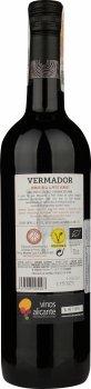 Вино Vermador червоне сухе 0.75 л 14% (8437003095207)