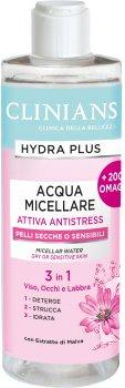 Міцелярна вода Clinians Hydra Plus Attiva Antistress 3 в 1 400 мл (8003510030491)