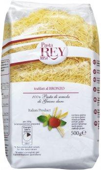 Итальянская Паста Rey Филини 500 г (8001740720700_8001740725705)