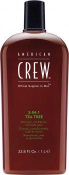 Засіб для догляду за волоссям і тілом American Crew Classic 3 в 1 Чайне дерево 1 л (669316223062)