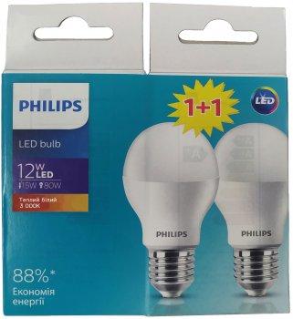 Лампа світлодіодна Philips LED Bulb A60 12 W E27 3000 K 2 шт. (9290019549072)