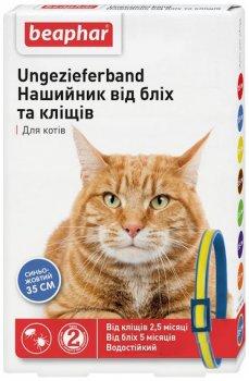 Нашийник Beaphar від бліх і кліщів для кішок 35 см (13238) (8711231132386)