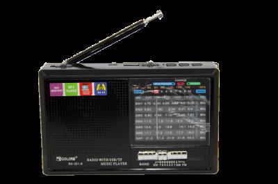 Акустична система Golon акумуляторний радіоприймач з сонячною батареєю колонка FM радіо з ліхтариком Чорний (RX-321-S)