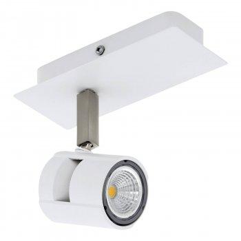 Світильники спрямованого світла Eglo 97506 Vergiano (eglo-97506)