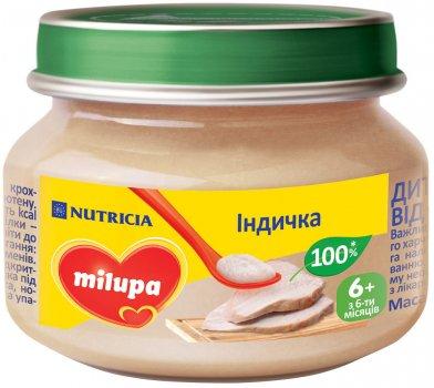 Упаковка м'ясного пюре Milupa Індичка з 6 місяців 12 шт. х 80 г (5900852030260)
