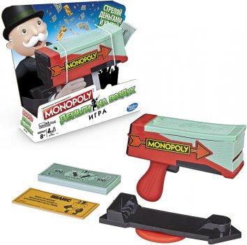 Настільна гра Hasbro Monopoly Гроші на вітер (E3037) (5010993541089)