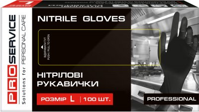 Перчатки нитриловые PRO service Professional L 100 шт Черные (17403800) (4823071633023)