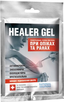 Пов'язка гелева антисептична HEALER у разі опіків/ран 11х9 см (4820192480017)