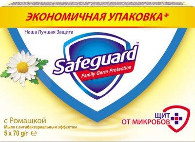Антибактериальное мыло Safeguard Ромашка 5 х 70 г (8001841029047)