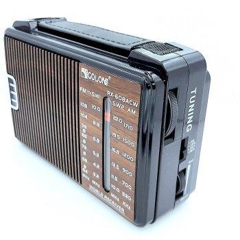 Радіоприймач Golon RX-608ACW