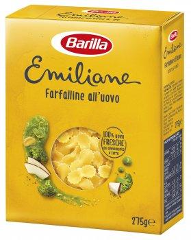 Макароны Barilla Emiliane Farfalline Фарфаллине с яйцом 275 г (8076809573122)